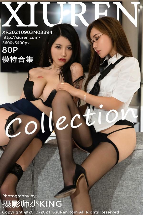 XiuRen No.3894