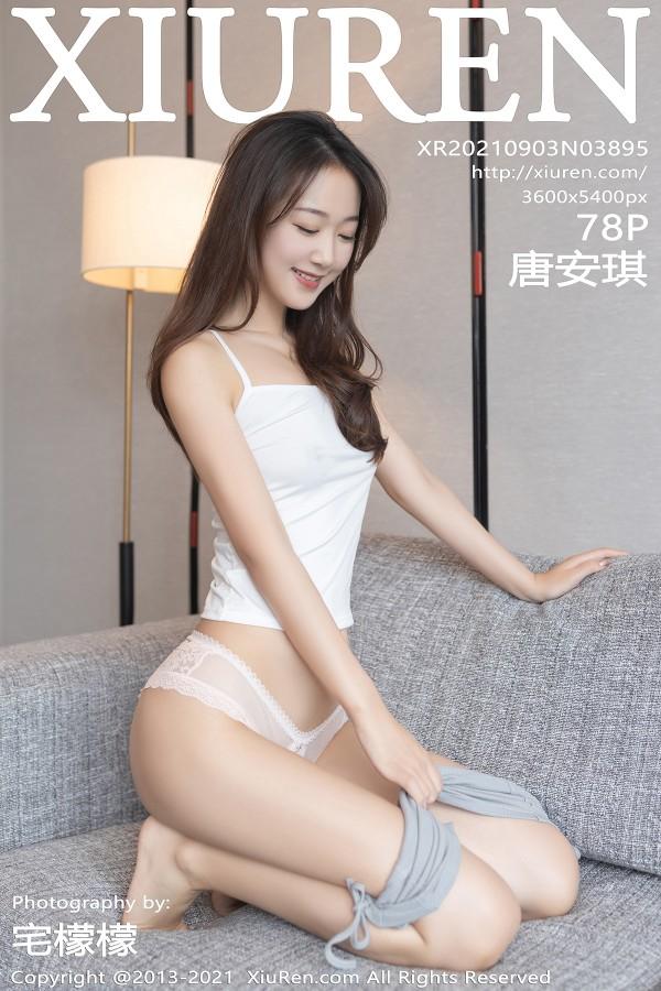 XiuRen No.3895