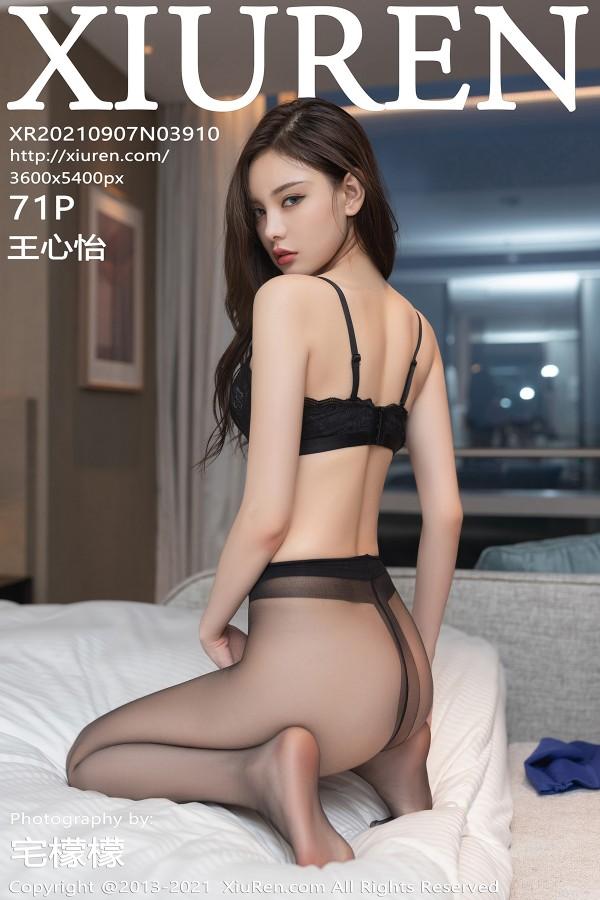 XiuRen No.3910