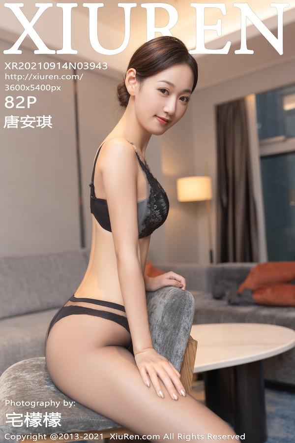 XiuRen No.3943