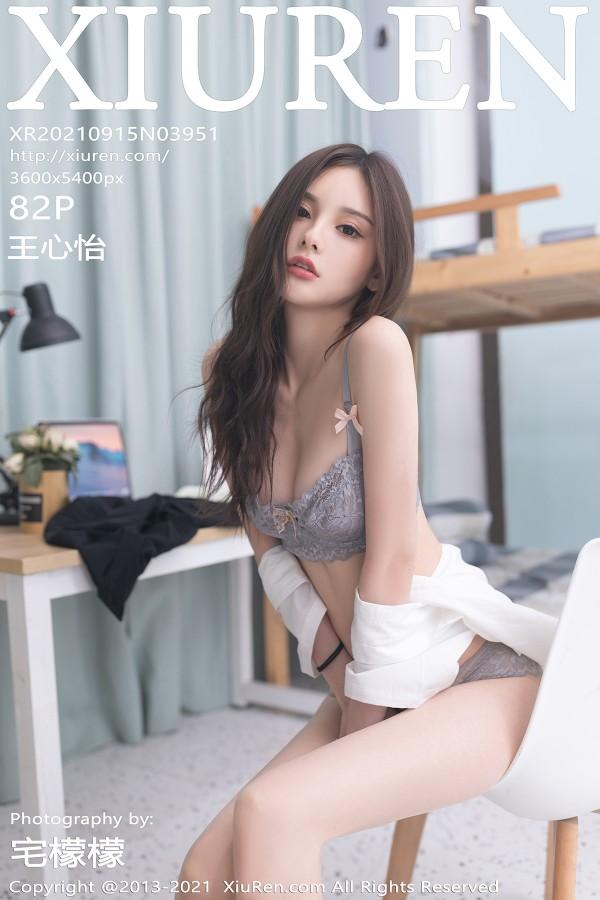 XiuRen No.3951