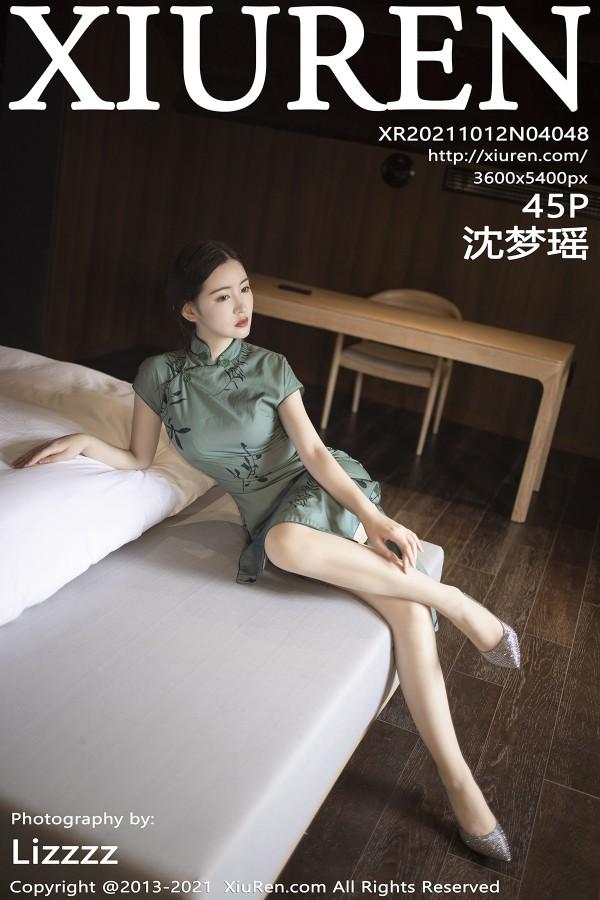 XiuRen No.4048