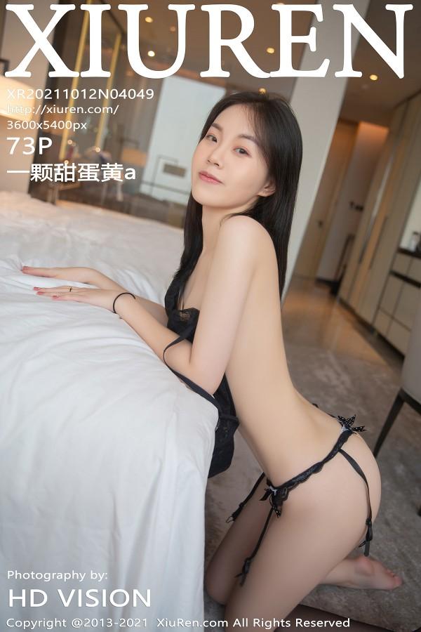 XiuRen No.4049