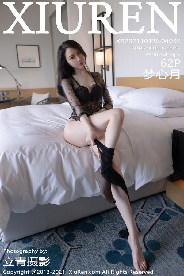 XiuRen No.4059