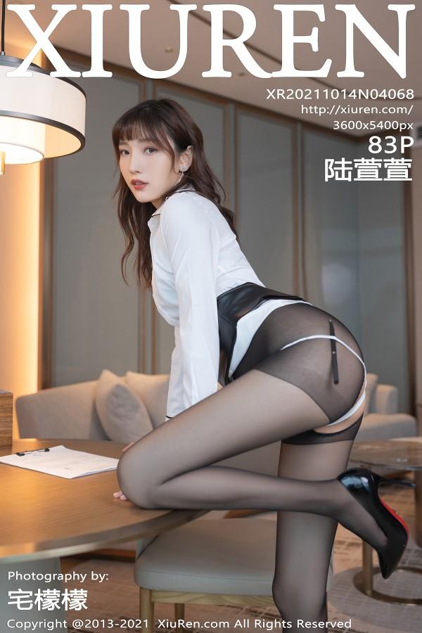 XiuRen No.4068