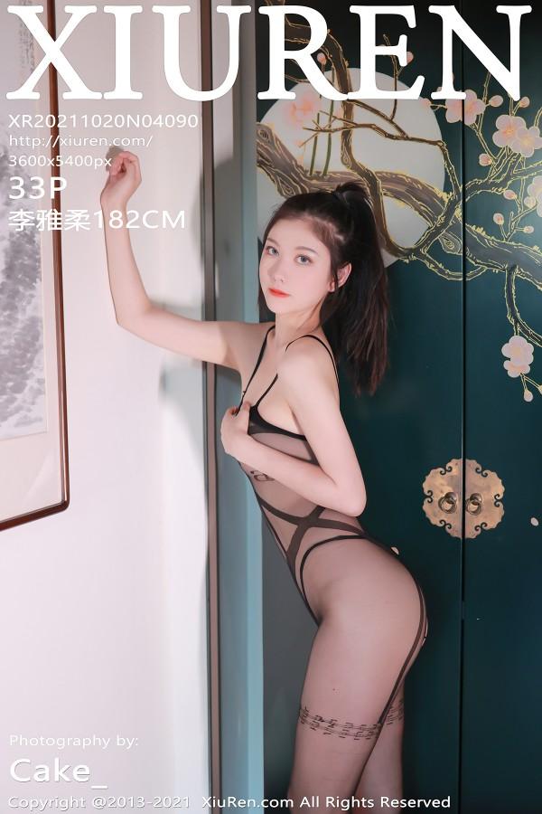 XiuRen No.4090