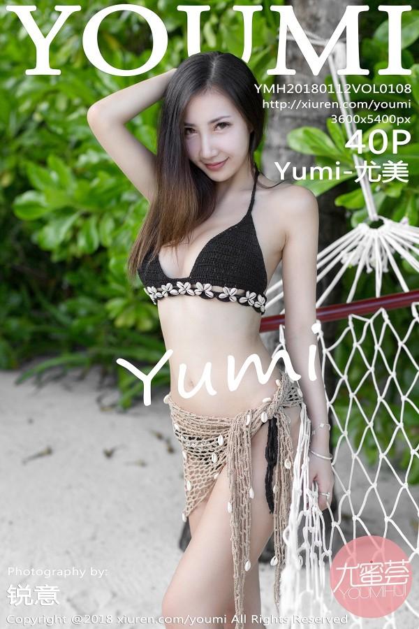 YOUMI Vol.108