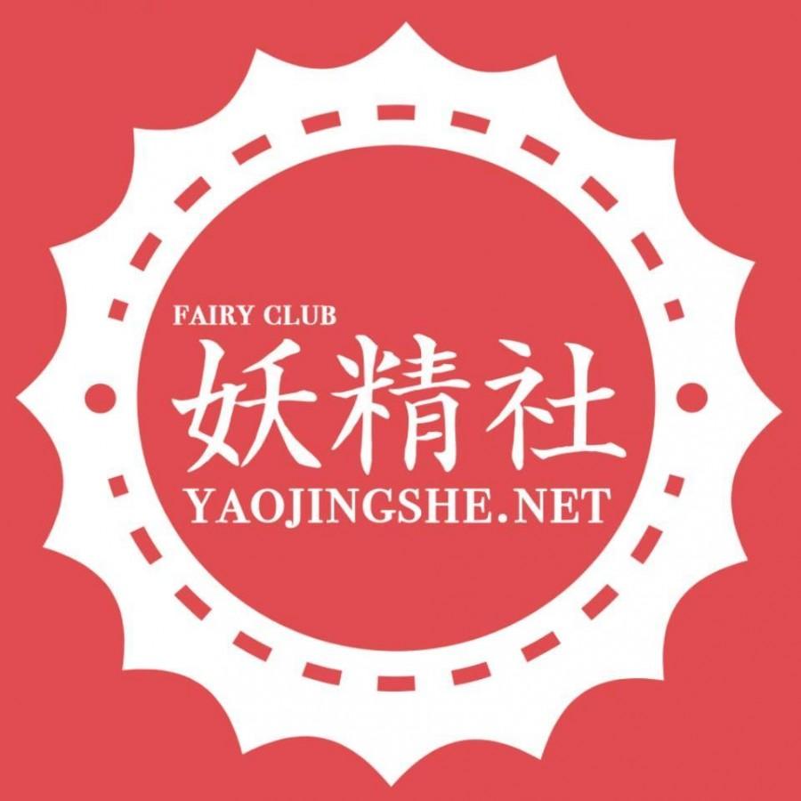 FairyClub