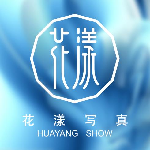 HuaYang花漾show