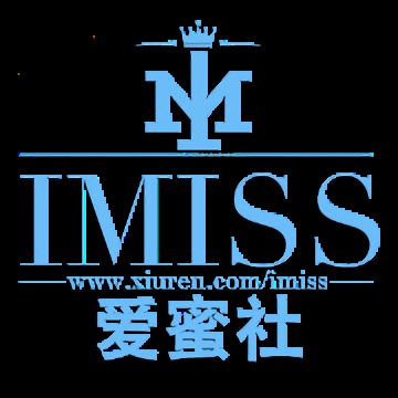 IMISS爱蜜社
