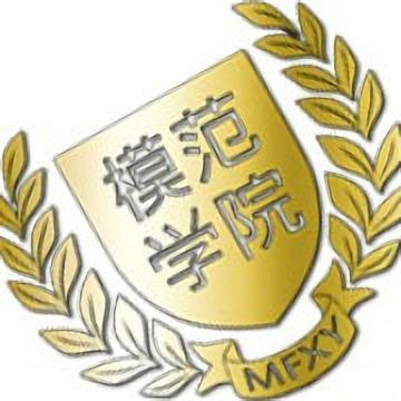 MFStar模范学院