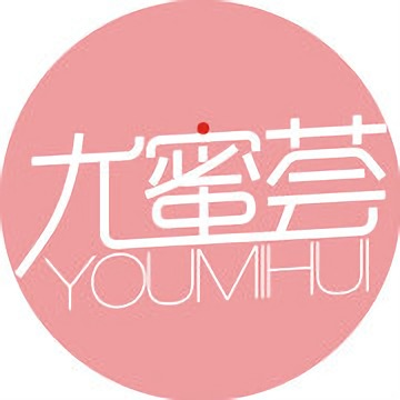 YOUMI尤蜜荟